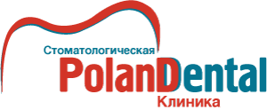Poland Dental - Польская стоматология